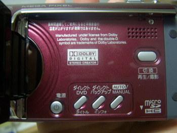 DSCN1810.JPG