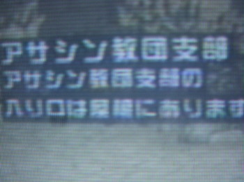 DSCN0871.JPG