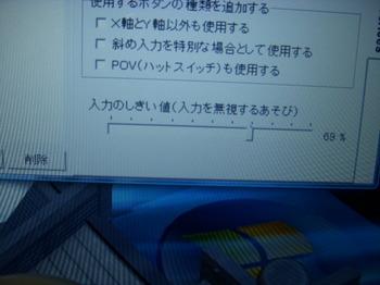 DSCN2824.JPG